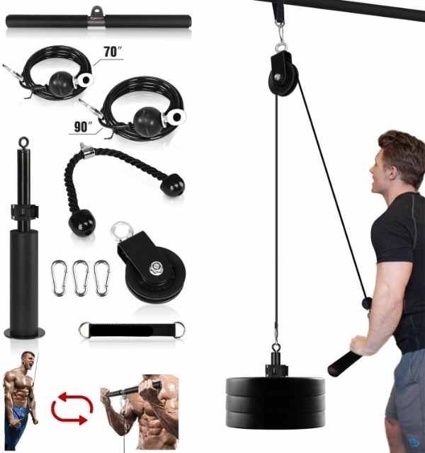 CablePulley System Gym Workout Equipment